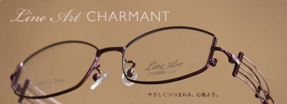 メガネ  Line Art Charmant